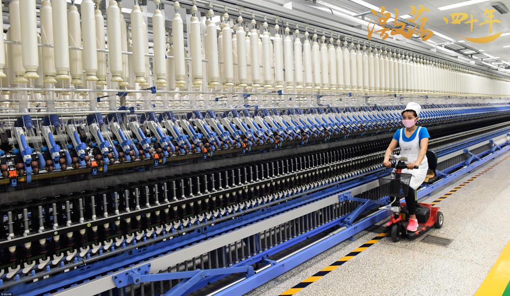 激荡四十年 · 中国成为世界第一纺织大国之路