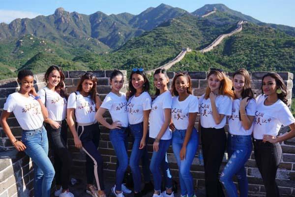 2018世界旅游小姐全球邀约活动在八达岭长城举行