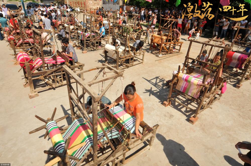 激荡四十年·成为世界第一纺织大国之路