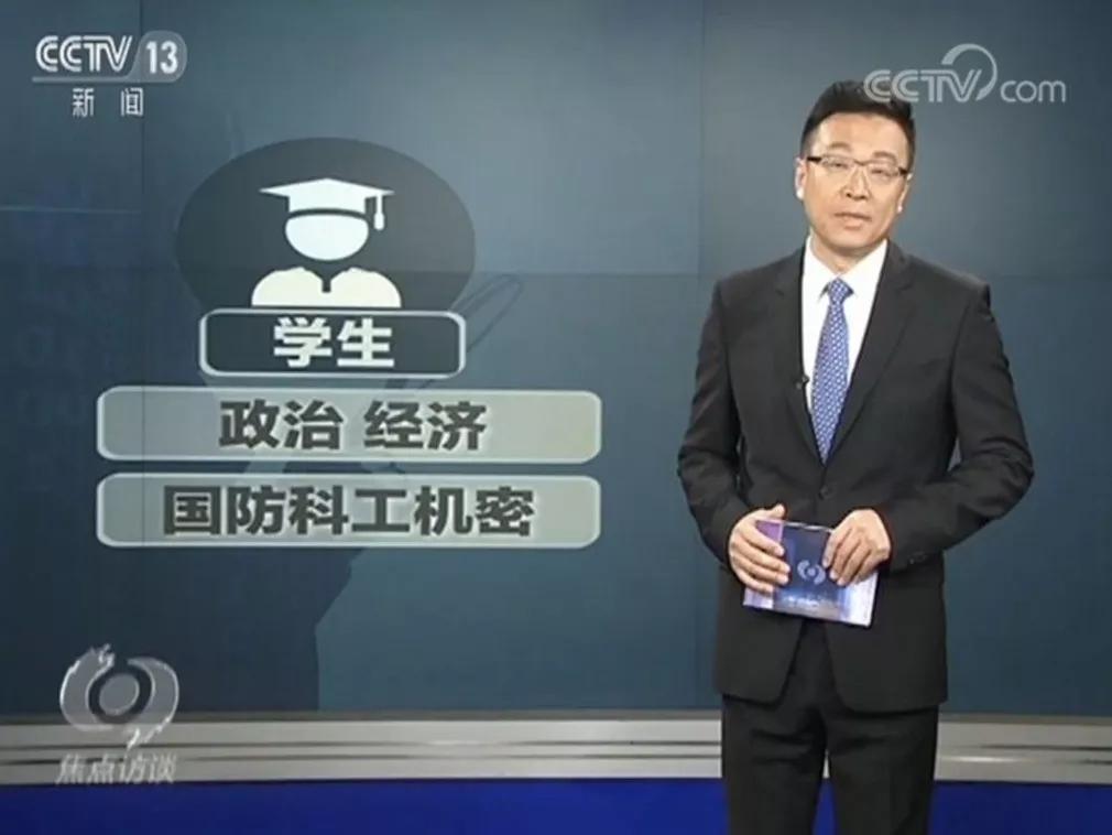 """一个在台湾曾经""""被接触""""的陆生的心声"""