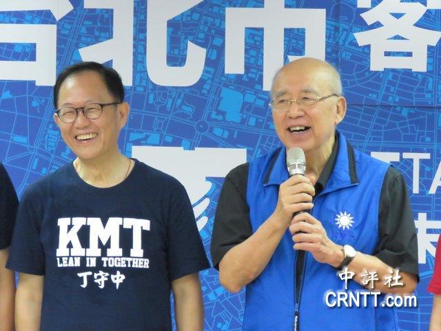 吴伯雄:大陆民众不能得罪 不应让民进党胡作非为
