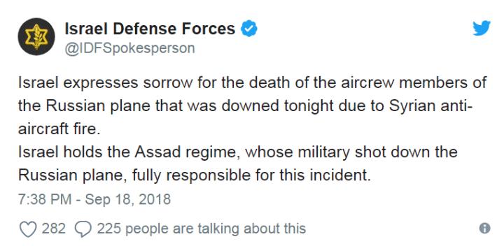 以色列发声明:指责叙利亚击落俄军机,对俄方遇难者表示哀悼