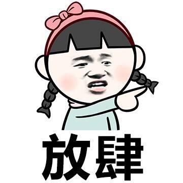 """""""居里夫人""""被改名!台""""教育部""""手太宽竟连老外起名都管"""