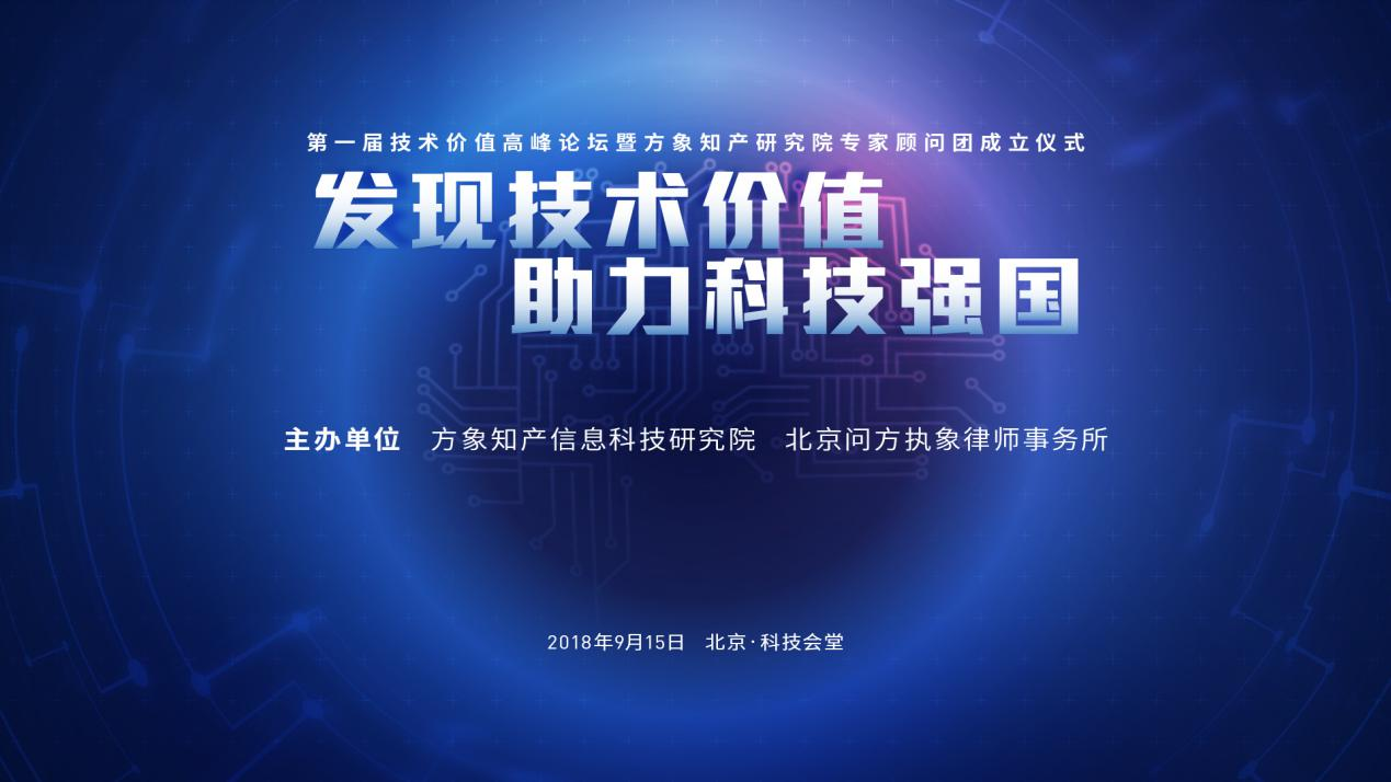 李曙光:关注创新的制度与技术基础