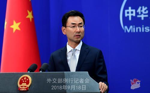 外交部就美方宣布对中国商品加征新一轮关税等答问