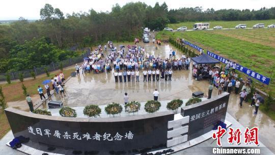 广东遂溪县遭日军屠杀死难者纪念墙落成揭幕