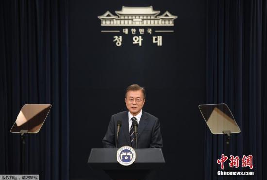 文在寅所乘专机起飞赴平壤 系第三位访朝在任韩总统