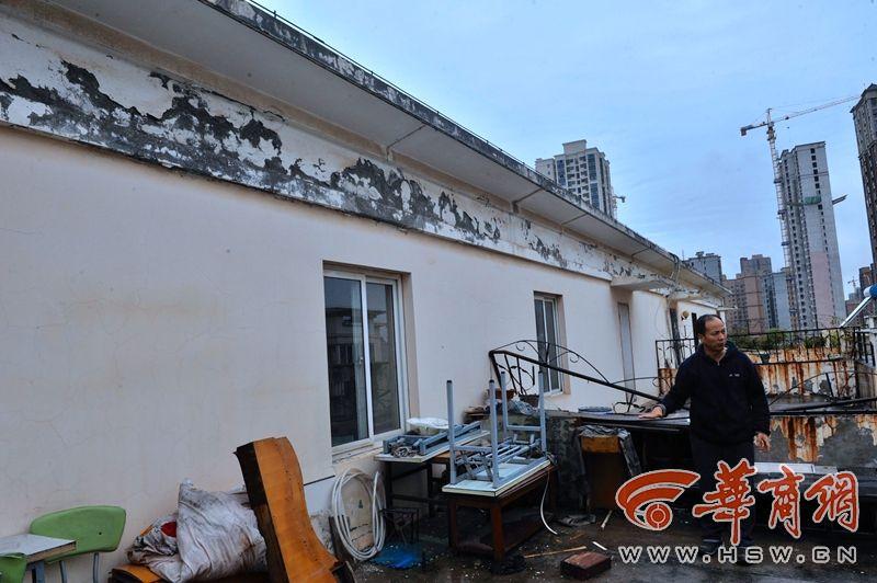 长青园小区顶层漏水3年未修 物业:将动用大修基金维修
