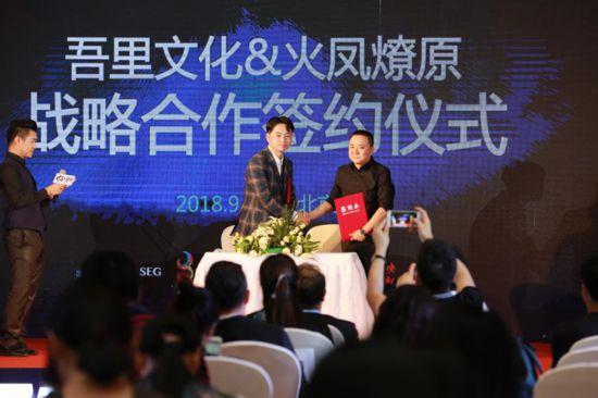 超人气IP改编剧《竹马钢琴师》在京举行开机发布