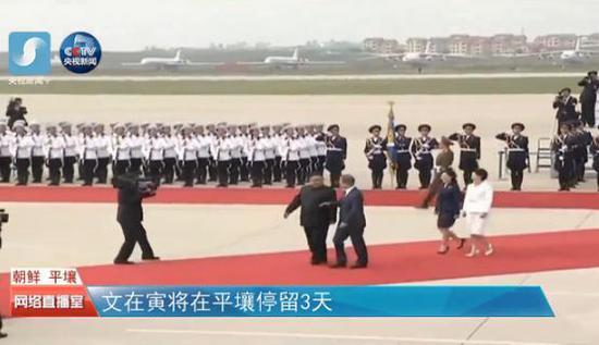 文在寅与金正恩检阅朝鲜三军仪仗队(图)