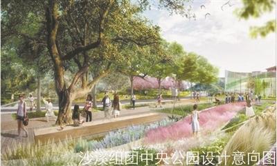洛溪岛建中央公园环岛滨水步道