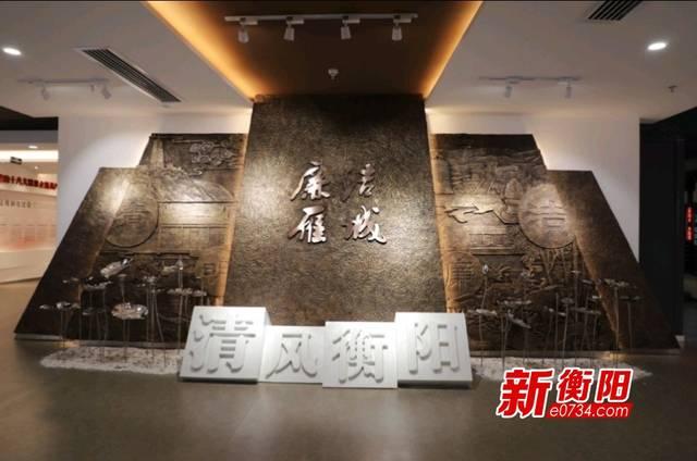 衡阳市安监局赴反腐倡廉警示教育中心参观学习