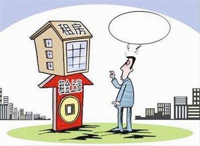 北京市发改委启动价格违法行为检查 严查哄抬房租