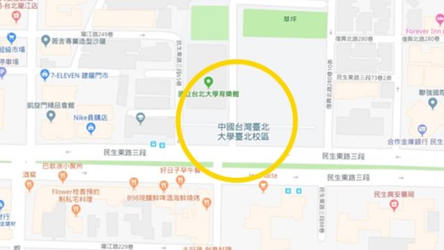 """谷歌地图标注""""中国台湾台北大学""""  岛内绿媒又崩溃了"""