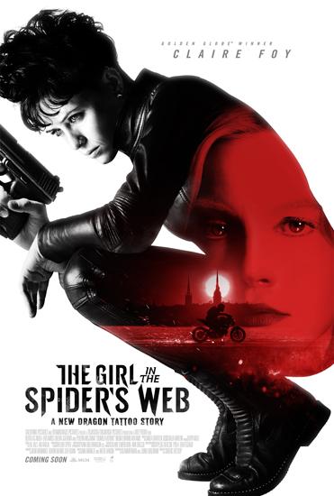 《蜘蛛网中的女孩》最新海报预告曝光
