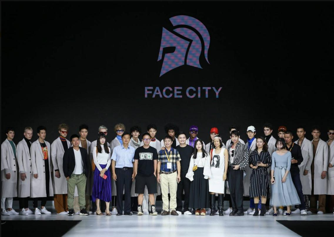北京时装周facecity/非城 新鲜荷尔蒙概念发布