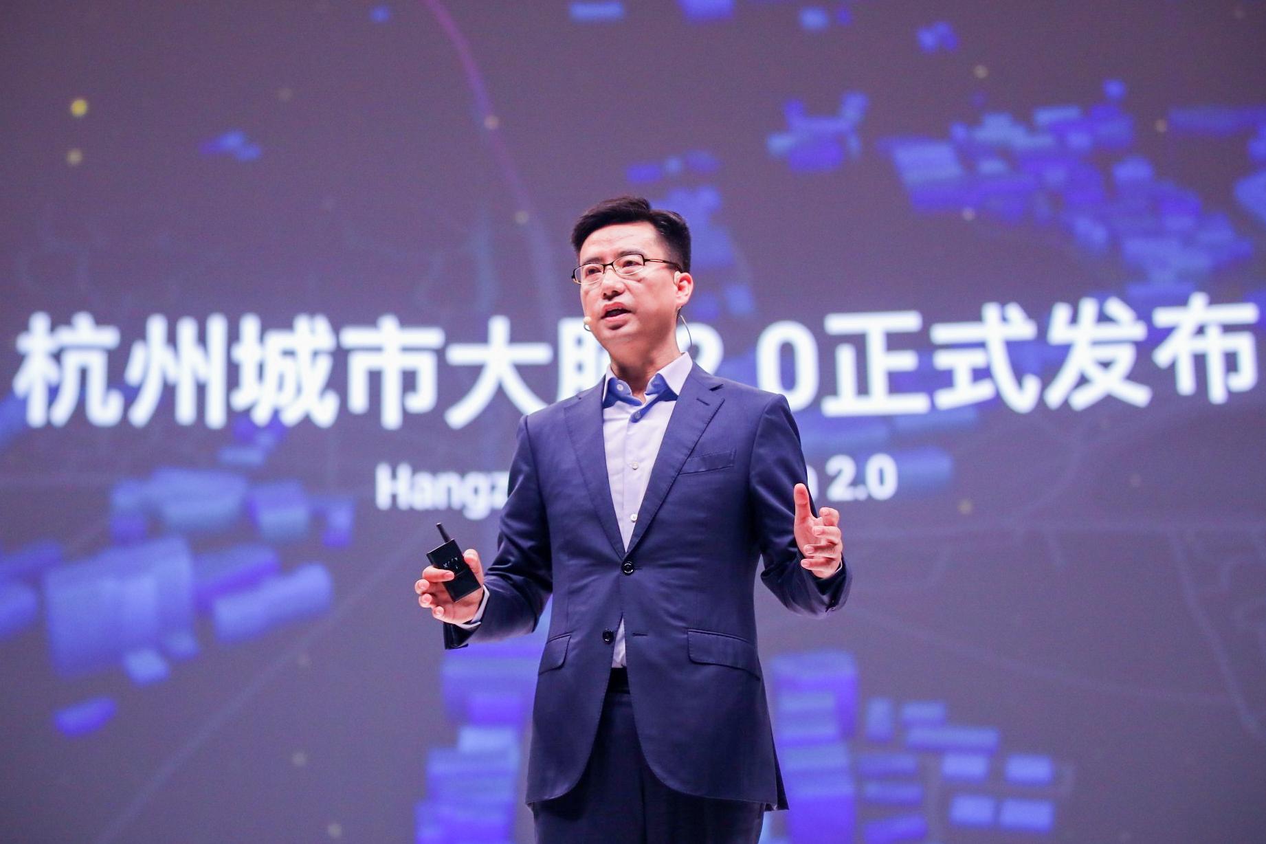 阿里云胡晓明:这些新杭州故事,只是刚刚开始
