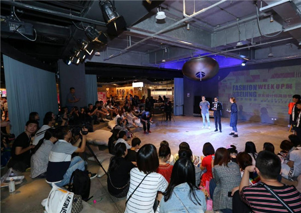 FASHION BEIJING WEEK UP展 × 京东设计师风俗节 隆重开幕