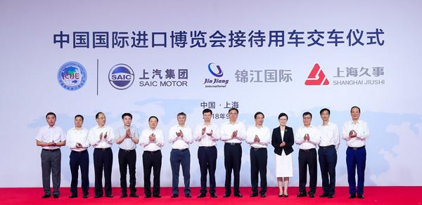"""汽车龙头全力支持大国盛会  上海制造""""闪亮""""进博会场"""