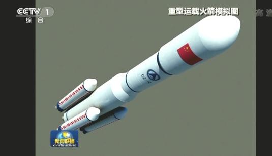 中国将在2028年发射长征九号火箭 运载能力达140吨