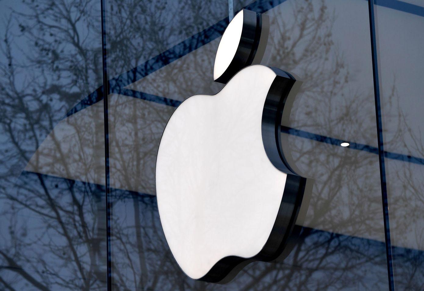 苹果完成支付超百亿美元罚款 欧洲或将改革税收制度