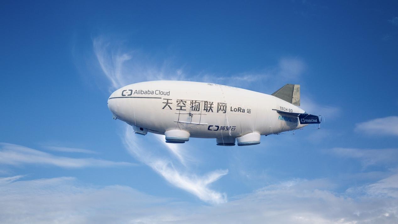 一场由飞艇连接的云栖大会背后 阿里云物联网战略提速