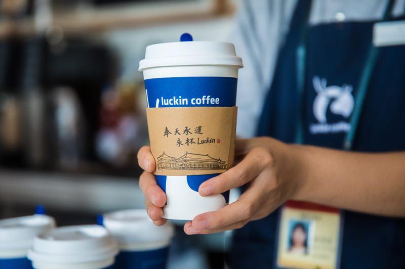 瑞幸咖啡入驻北京故宫