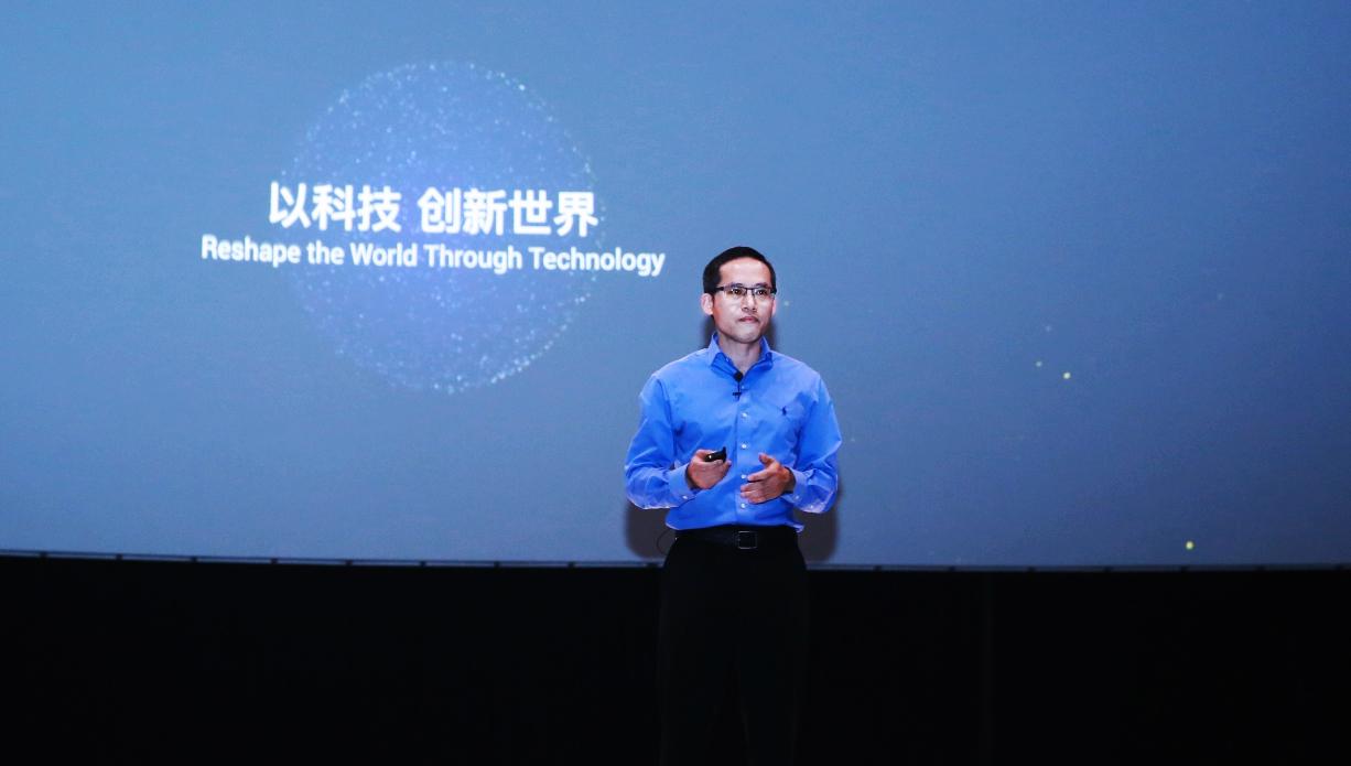 阿里达摩院宣布研制超导量子计算机 量子芯片实验室落地杭州