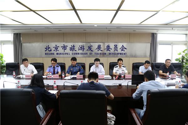 """北京严打""""六黑""""非法一日游 将增加正规一日游供给"""