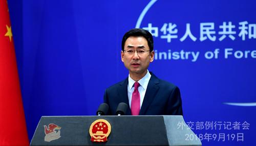 """中国寻求从美政府和私营机构""""窃取""""敏感信息?外交部回应"""