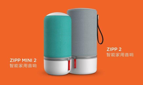 丹麦小鸟音响发布Zipp 2智能家用音响 售1698元起