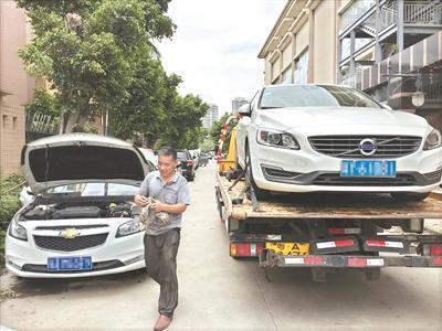 广东税务局:因台风遭受损失可享减征个税优惠