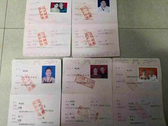 母女轮番上阵相亲 家里搜出5本结婚证4本离婚证