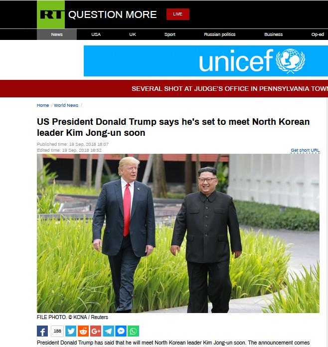 特朗普:将很快会见朝鲜领导人金正恩