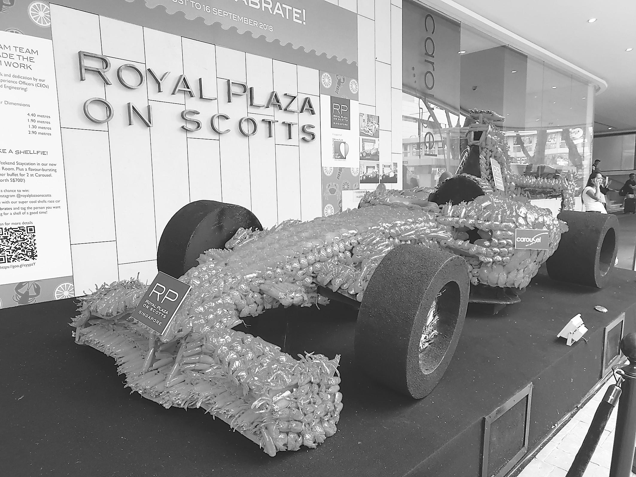 小龙虾F1