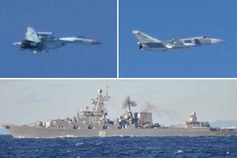 俄军舰战机同时抵近日本 日本跟踪监视忙不过来