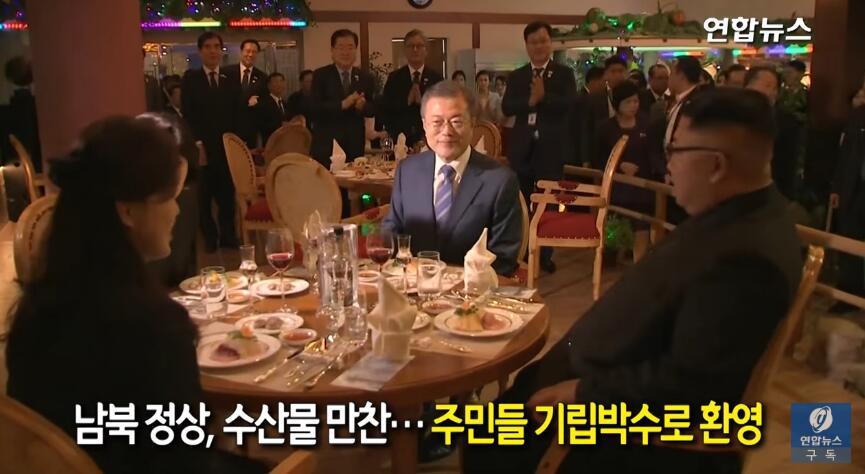 金正恩在大众餐厅陪文在寅共进晚餐 文在寅:今天占用你太多时间