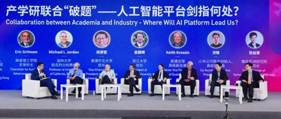 高通:携手中国合作伙伴共同打造人工智能的未来