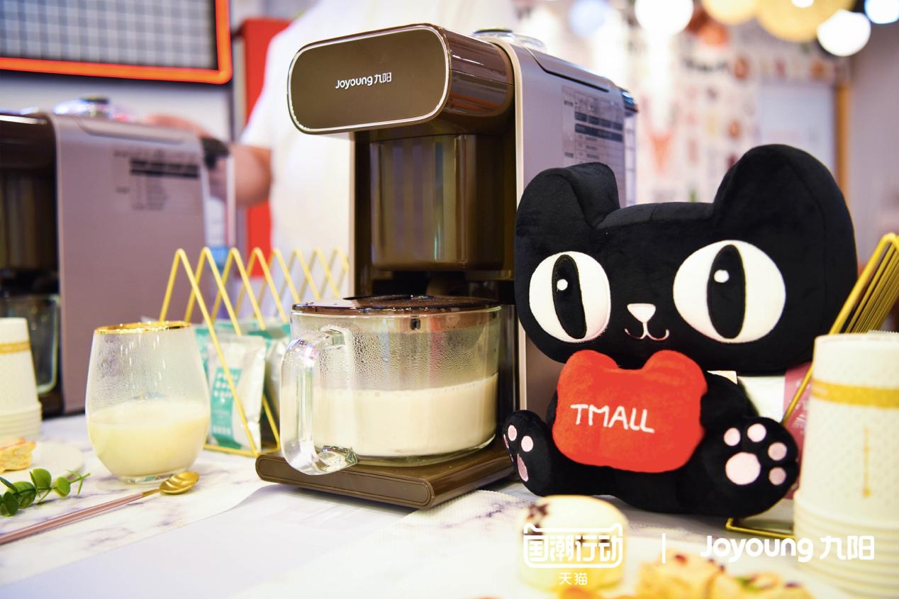 新零售驱动品牌新制造  天猫成DT时代个性化消费第一平台