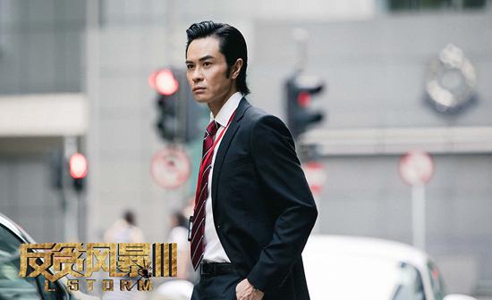 """郑嘉颖称""""反贪3""""是挑战  角色非黑即白很直接"""