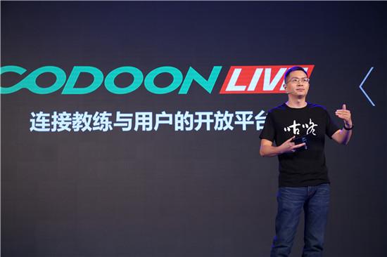 咕咚申波:围绕数据布局 更好的满足用户需求