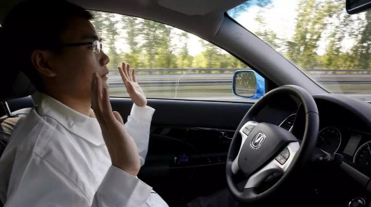 北京再新增11条无人驾驶汽车实际行驶测试路段