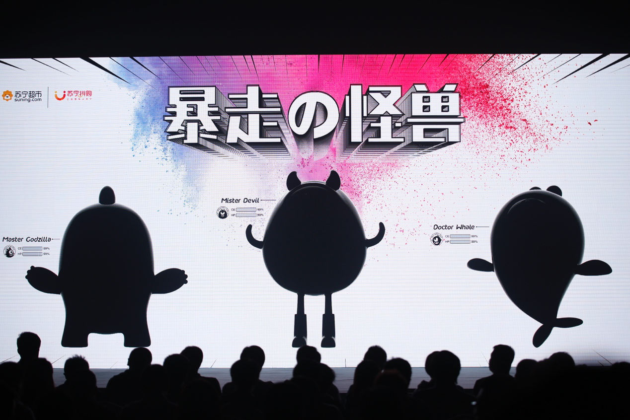 小怪兽2代三款新品发布  全新智能可穿戴动作感应玩具亮相