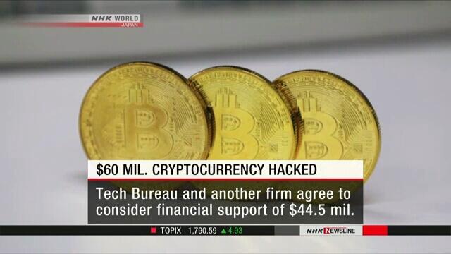 日本虚拟货币交易所Zaif巨额虚拟货币失窃