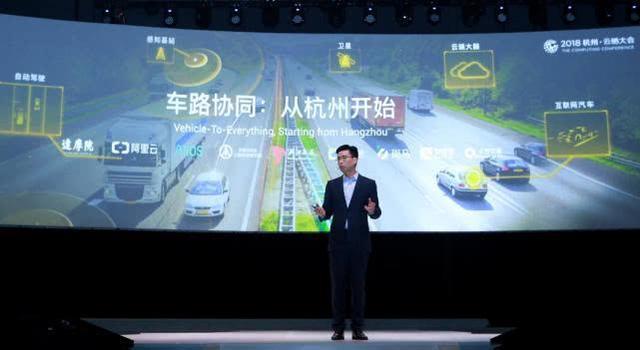 阿里宣布拿下杭州首张自动驾驶实际道路测试牌照