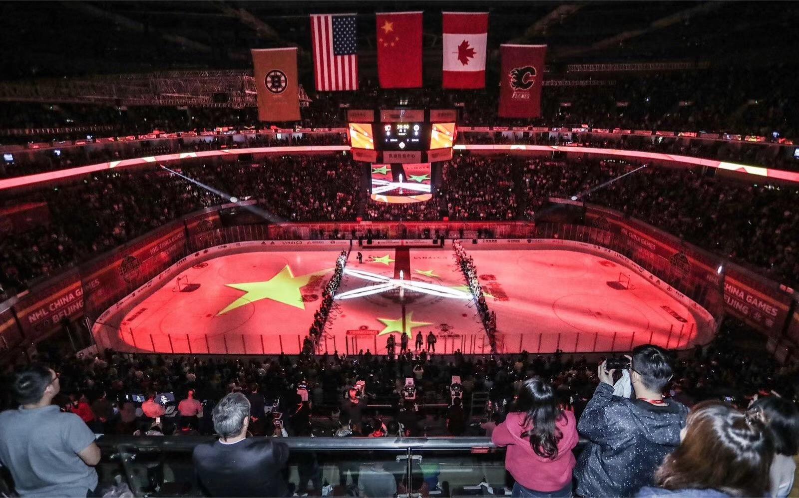 领克携手2018 NHL北美冰球联赛中国赛再战京城