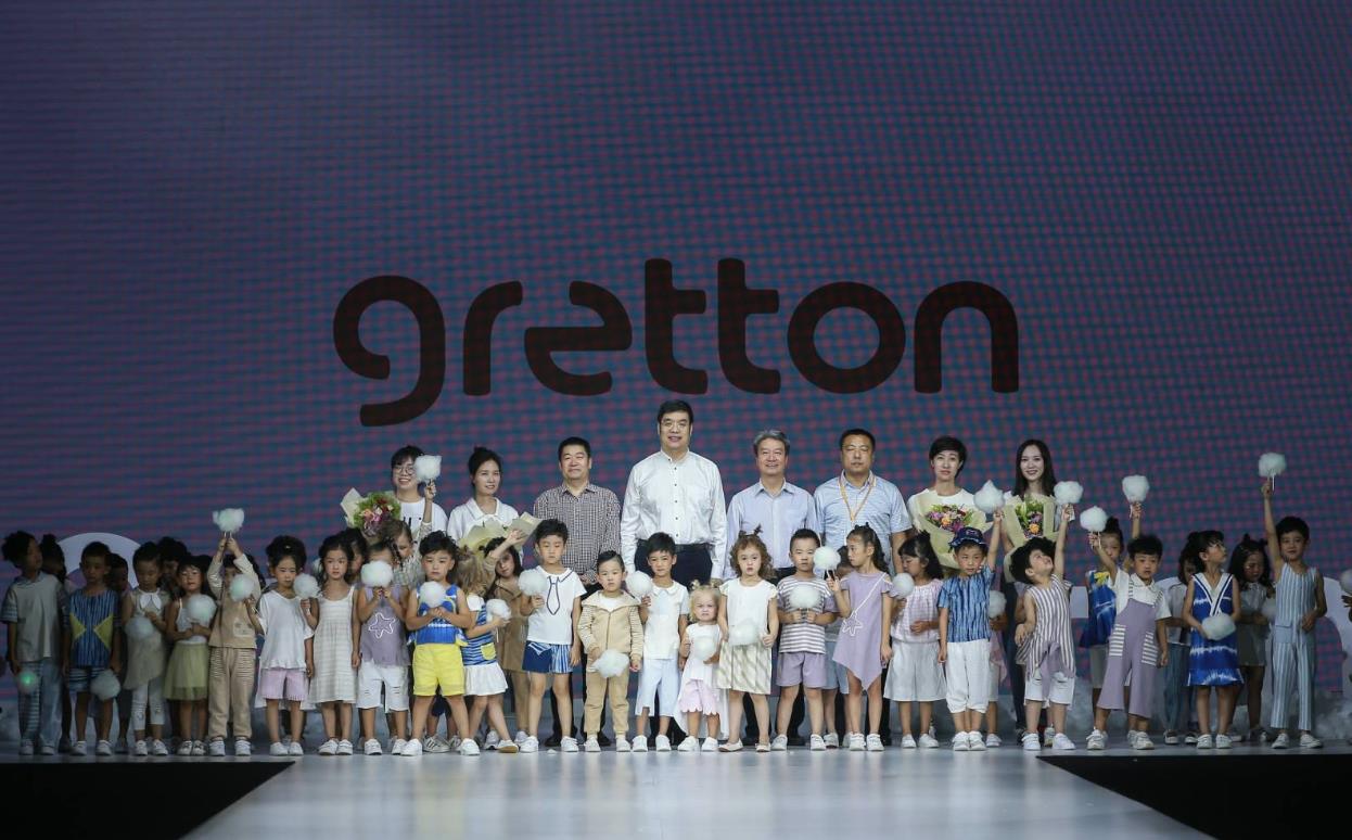 """""""悦.天然""""gretton绿典品牌公布会"""