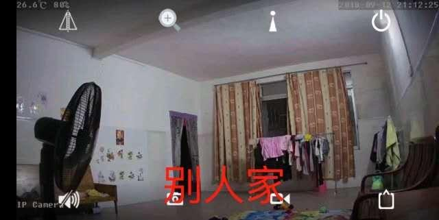 女子花188元网购监控器 竟看到别人家里的画面