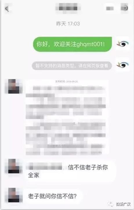 广汉再呼吁市民就撤市设区合理表达诉求:一人恐吓媒体工作者