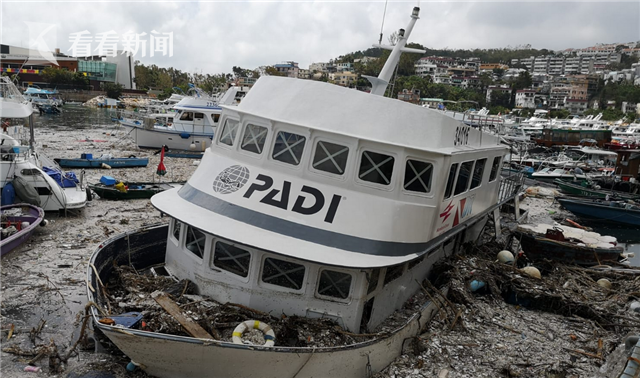 """""""山竹""""灾后:西贡成垃圾海 千万游艇被吹上岸"""